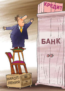 Кредиты на покупку бытовой техники пользуются популярностью у россиян