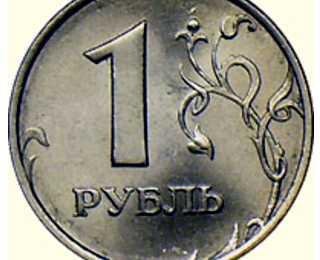 Северо-Кавказский банк открыл кредитную линию для металлургического завода