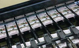 Прокуратура берет под контроль использование госпомощи банками