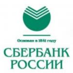 Северо-Кавказский банк повысил безопасность платежей через Интернет