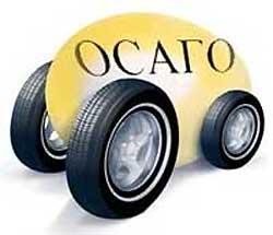 «ГУТА-Страхование» застраховало автопарк Комитета Ставропольского края по торговле и лицензированию отдельных видов деятельности