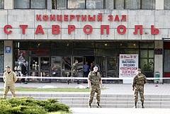 Теракт в Ставрополе сорвал IPO американского банка