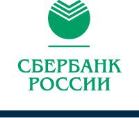 В первом квартале 2011 года Северо-Кавказский банк Сбербанка России вложил в экономику региона более 16 млрд. рублей
