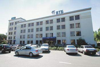 ВТБ разместил выпуск биржевых облигаций  объемом 10 млрд рублей
