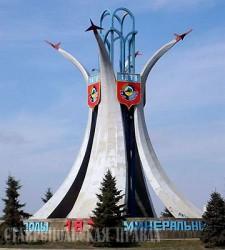 Желатиновый завод будет построен в городе Минеральные Воды