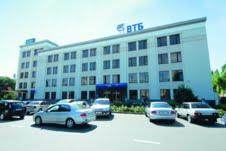 Ставропольский  филиал ВТБ кредитует крупнейшего в России производителя ПВХ