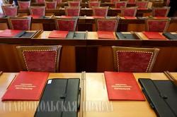 Излишний госконтроль за инвесторами на Ставрополье будет устранен