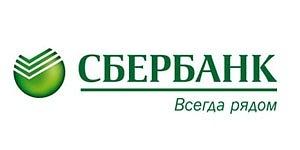 Северо-Кавказский банк: управлять бизнесом через интернет - выгодно