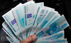 Стартуют новые конкурсы по оказанию господдержки ставропольскому бизнесу