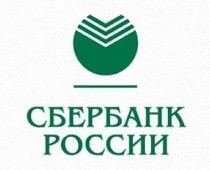 Северо-Кавказский банк: растут дивиденды и бизнес