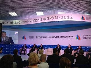 Делегация Ставропольского края принимает участие в экономическом форуме в Дагестане
