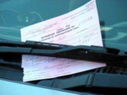 Штрафы для страховщиков
