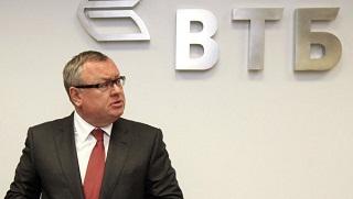 Андрей  Костин ожидает, что АТР станет важной площадкой для развития РФ