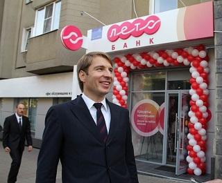 «Лето Банк» вошел в десятку лучших брендов по итогам 2013 года