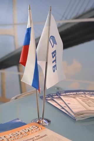Банк России зарегистрировал  Пенсионные правила АО НПФ ВТБ Пенсионный фонд