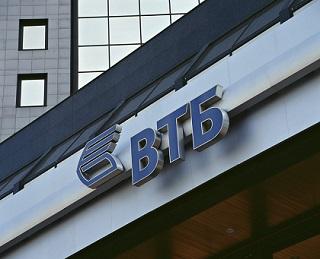 Объем остатков на счетах малого бизнеса в ВТБ  достиг 40 млрд рублей