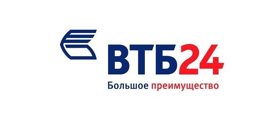 ВТБ24 запустил досрочное погашение кредитов в интернет-банке