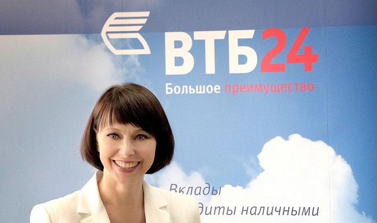 Объем кредитного портфеля ВТБ24 на Ставрополье превысил 21 млрд рублей