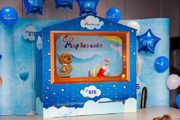 7 августа в Пятигорской городской детской больнице впервые прошла акция благотворительной программы банка ВТБ «Мир без слез».