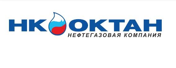 ВТБ профинансировал оператора рынка ГСМ Ставрополья
